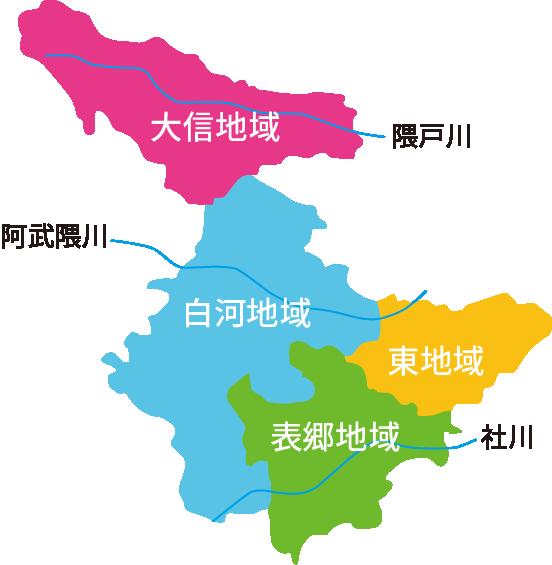 4つの地域について